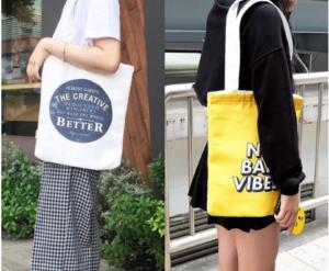 Chất liệu của chiếc túi này là vải bố dày dặn và đường may chắc chắn sẽ làm tất cả các bạn hài lòng