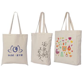 """Túi vải canvas cotton không chỉ là món phụ kiện làm đẹp cho bạn mà còn là """"kho chứa đồ"""" hiệu quả nhất"""