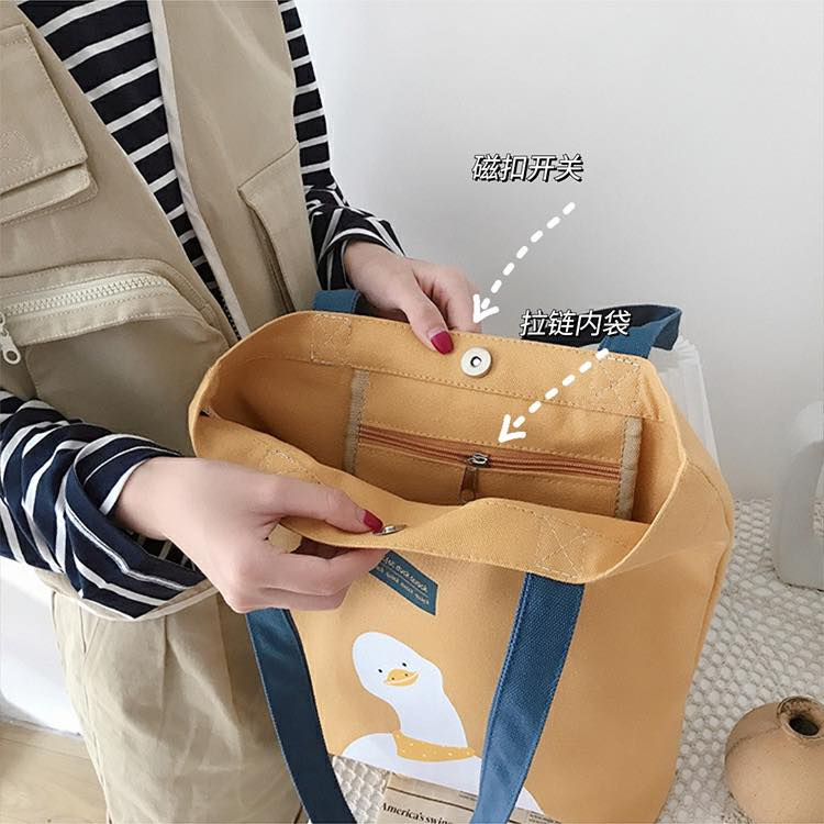 Túi vải canvas hình chú vịt là dòng sản phẩm vượt trội về chất lượng lẫn kiểu dáng, mẫu mã.